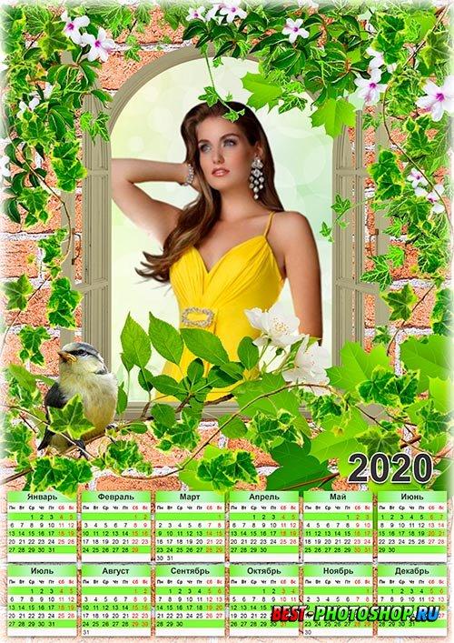 Календарь psd с рамкой под летние фотографии на 2020 год - Окно в лето