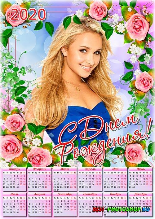 Календарь psd c рамкой под фотографию на 2020 год - Розовые розы