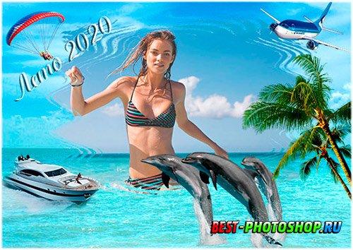 Рамка PNG для летних фотографий - Летний морской отдых