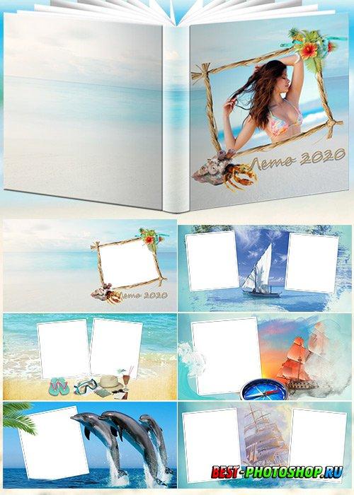 Фотокнига для фотографий летнего отдыха - У самого синего моря