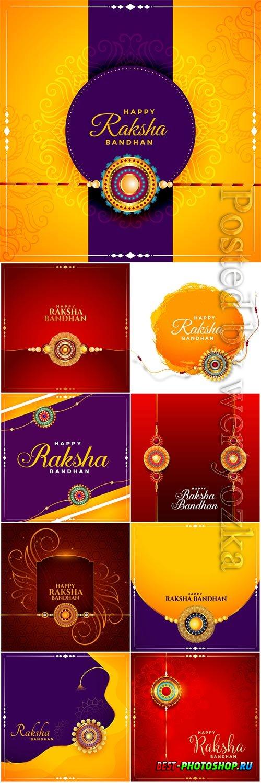 Happy raksha bandhan indian festival vector card