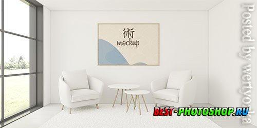 Assortment for home interior with frame mock-up