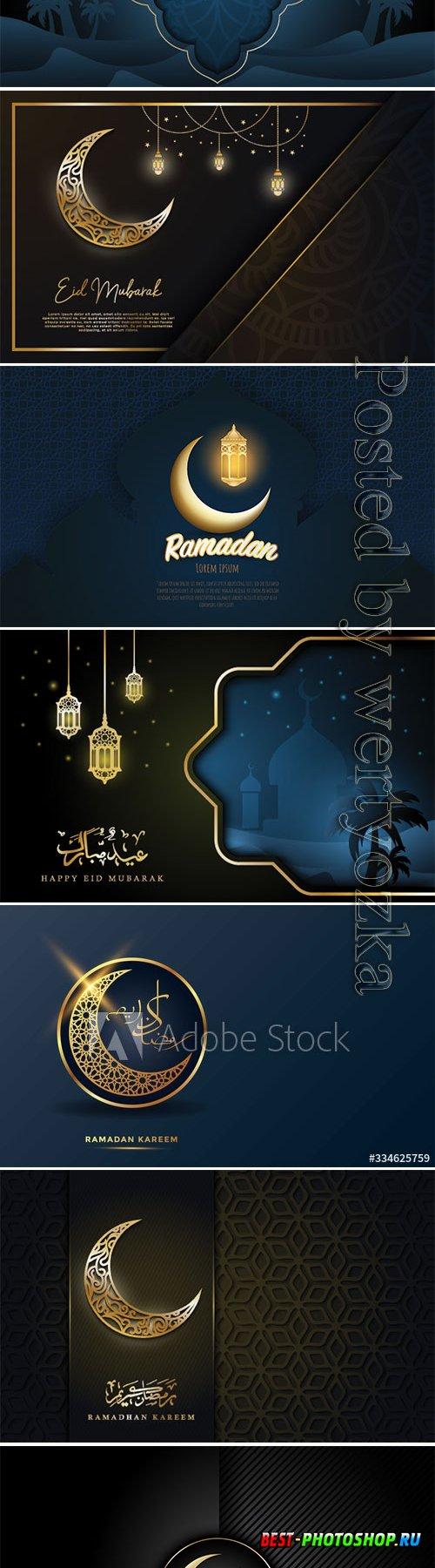 Eid mubarak greeting card design with beautiful Ramadan vector  background