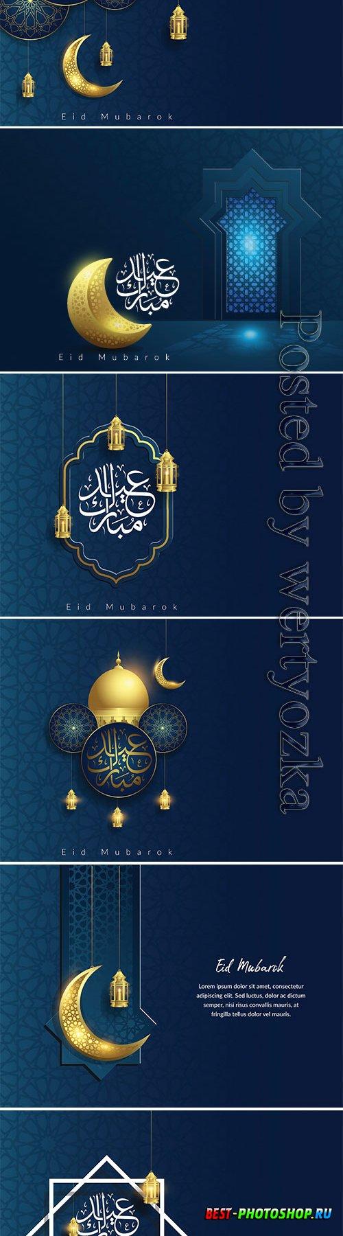 Eid mubarok islamic background template, Ramadan vector background