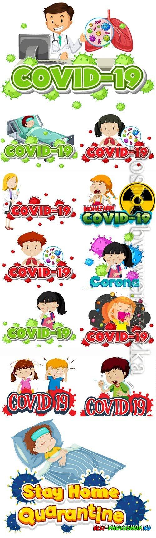 COVID 19, Coranavirus vector illustration sets # 18