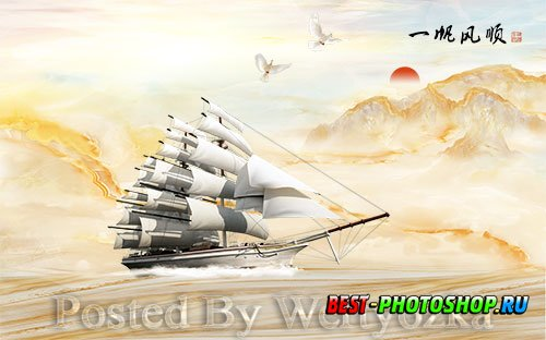 3D models smooth sailing marble background wall