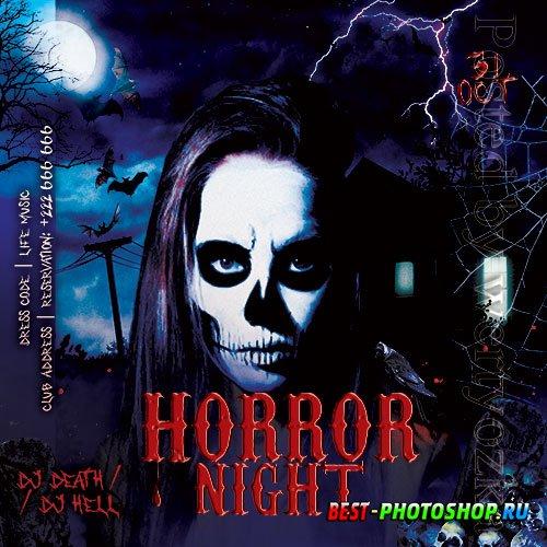 Horror Night Flyer PSD Template