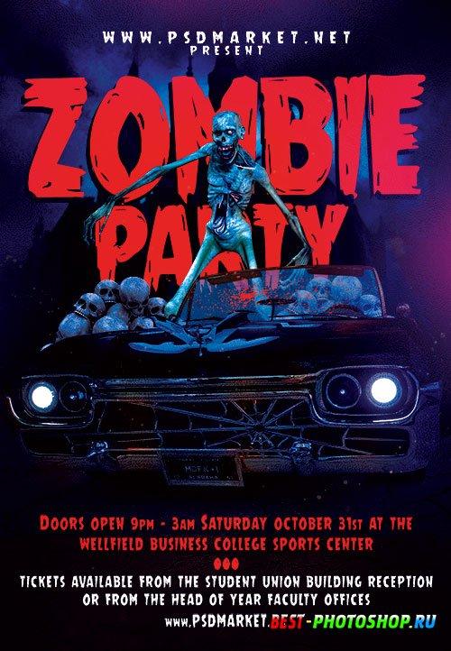 Zombie party flyer psd