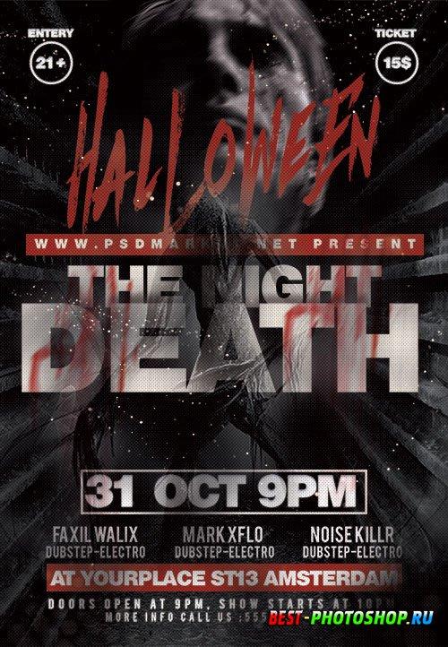 Death night flyer psd