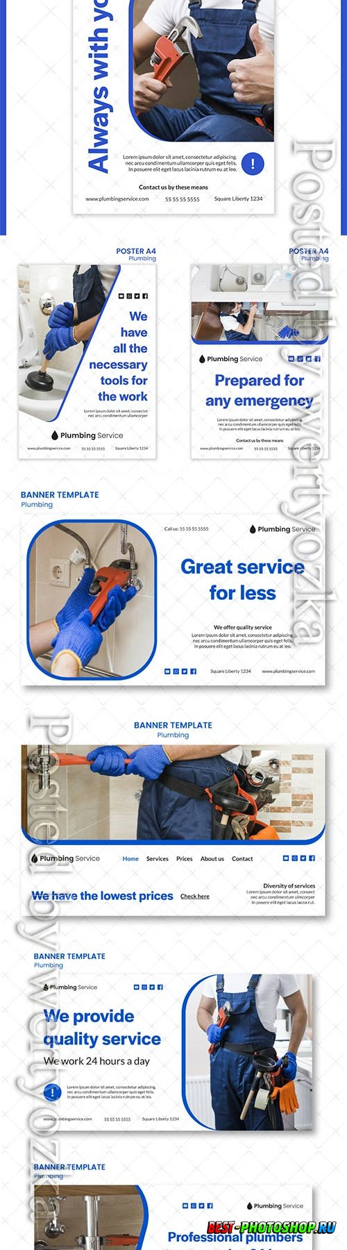 Plumbing lowest prices banner template