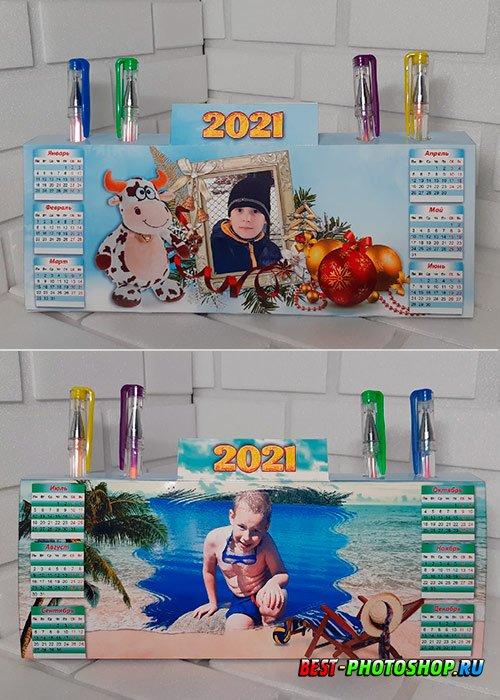 Настольный календарь-рамка на 2021 год - Моя семья