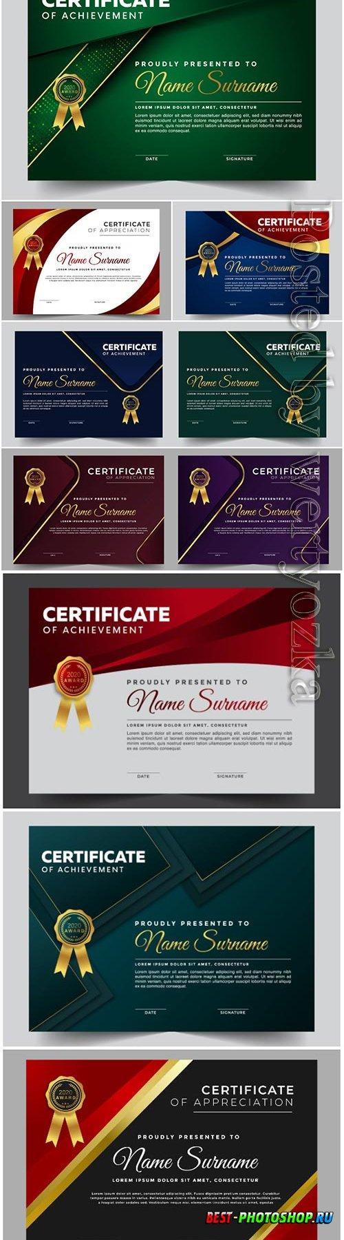 Professional certificate vector design template