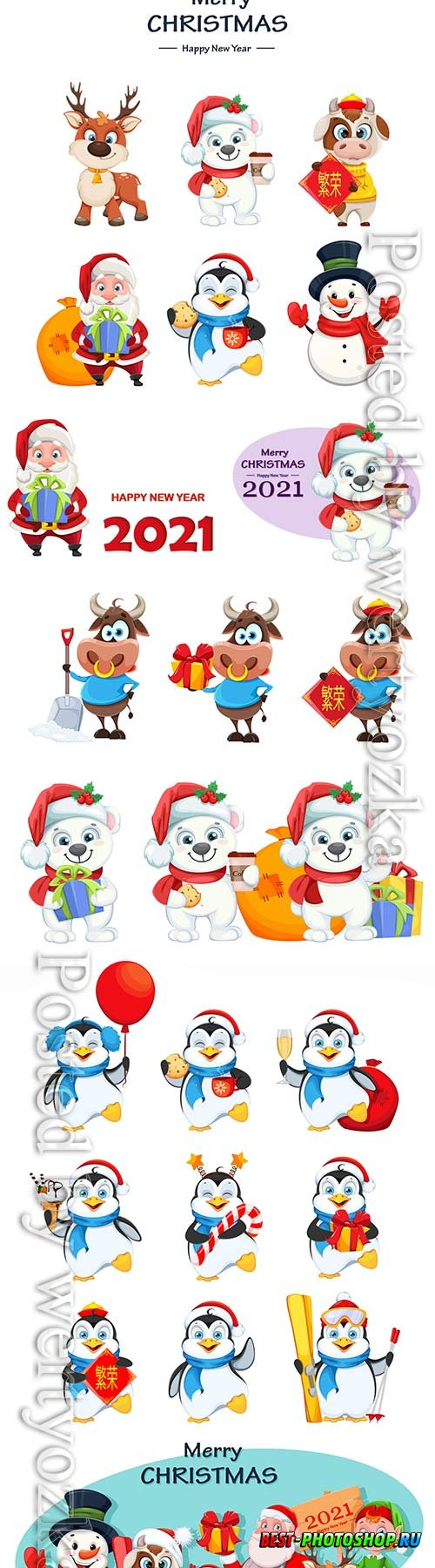 Merry christmas and happy new year cut vector