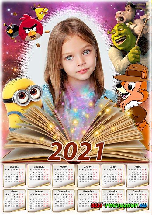 Детский календарь-рамка на 2021 год - Любимые мультяшки