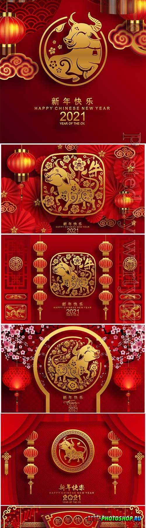 2021 Chinese new year greeting vector card