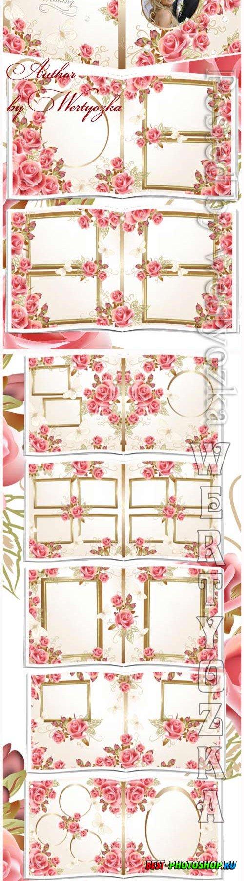 Beautiful photo album with roses
