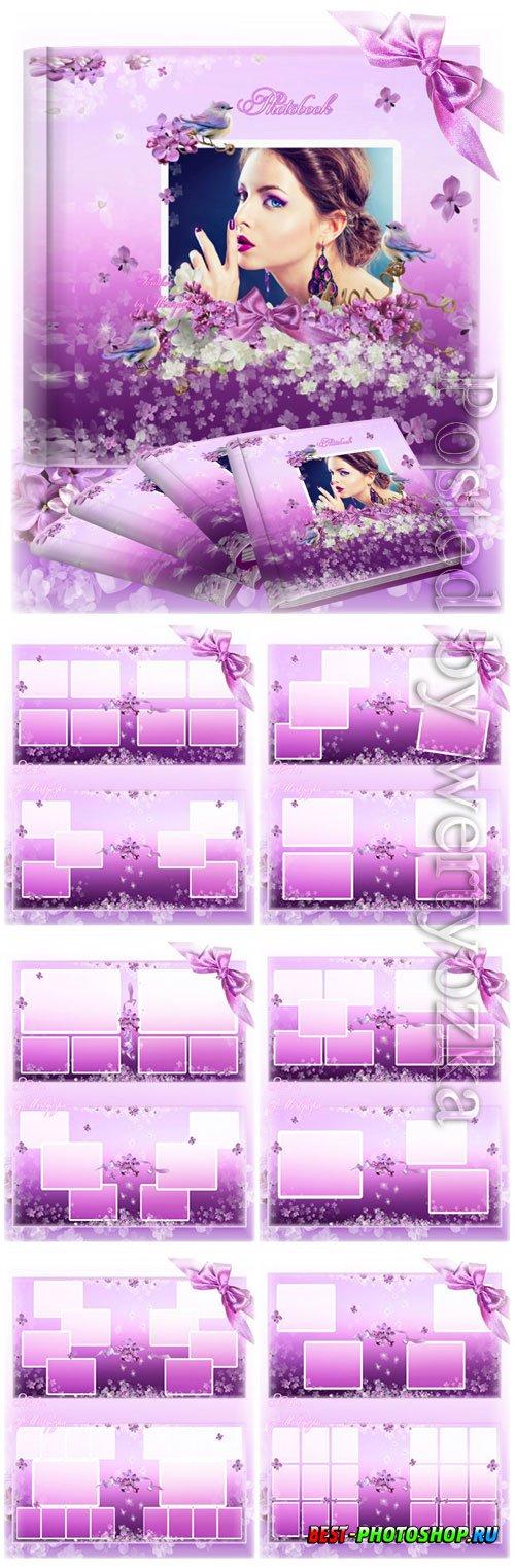 Stylish photo album with lilac flowers