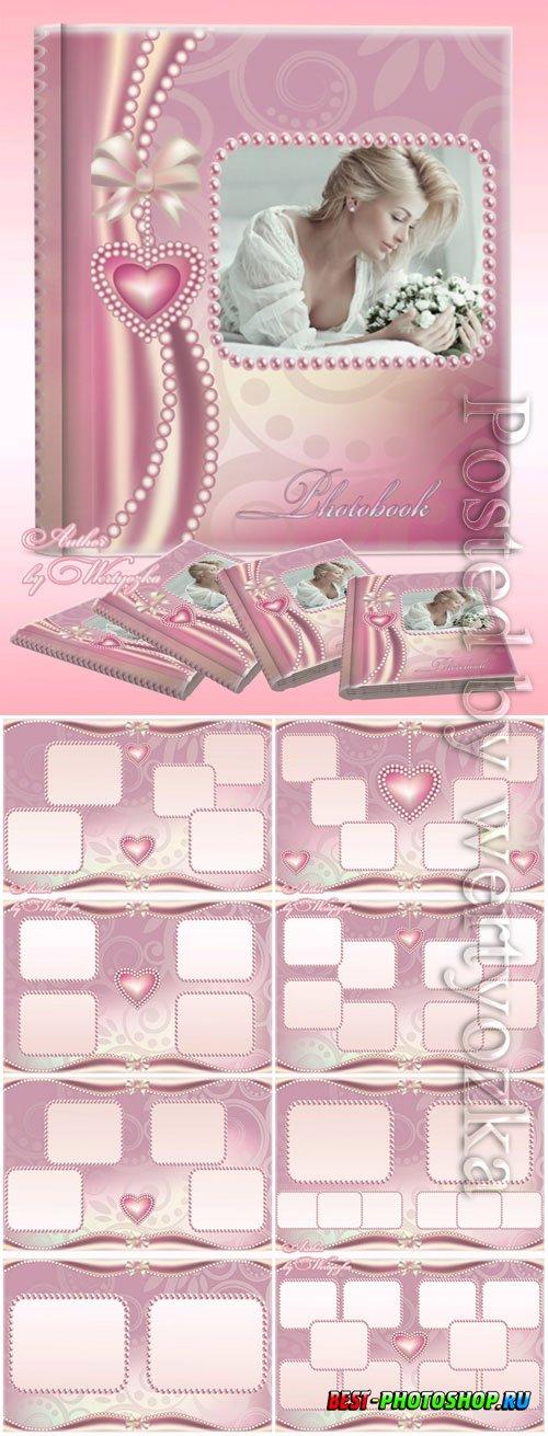 Beautiful photo album in soft pink tones