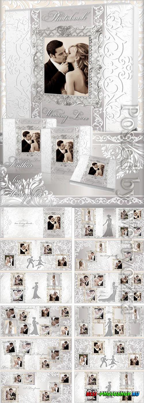 Wedding photo album with decorative ornaments design
