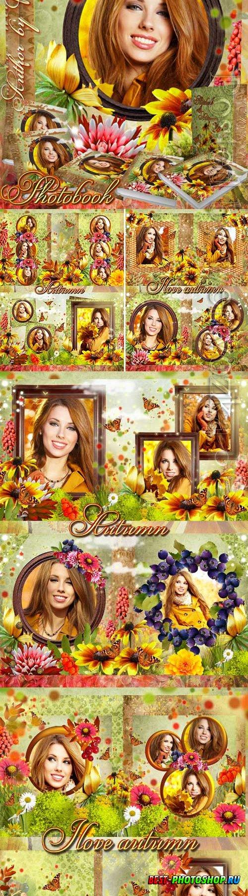 Beautiful autumn photo album