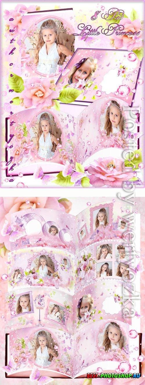 Beautiful photo album in pink colors