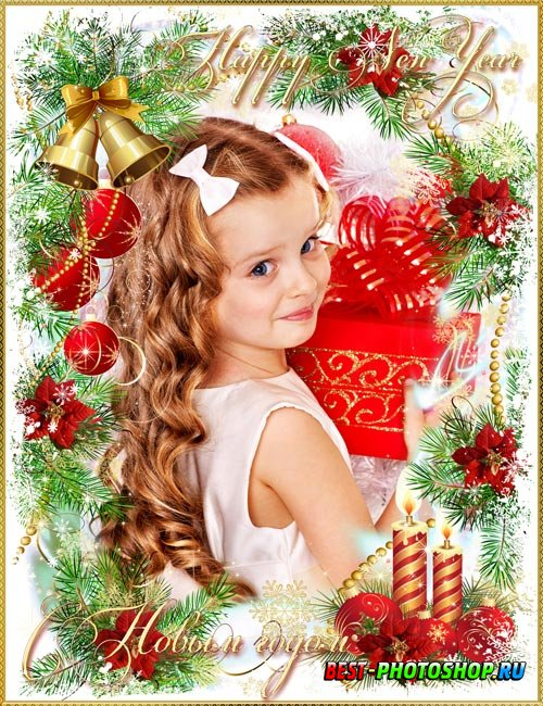 Christmas photo frame with Christmas decorations and flowers