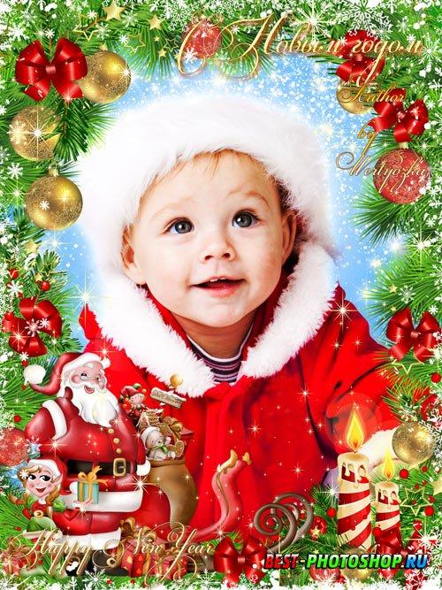 Christmas frame for photo with Santa