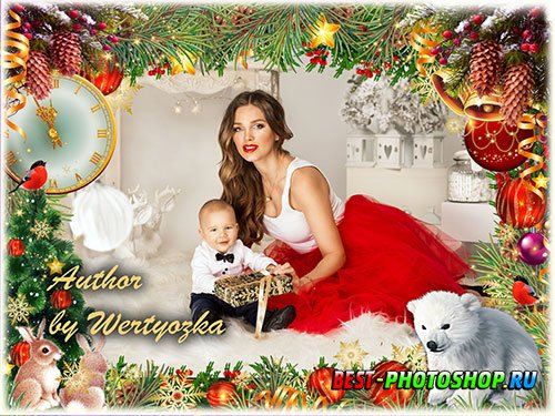 Photo frame with a teddy bear, bunnies and a Christmas tree