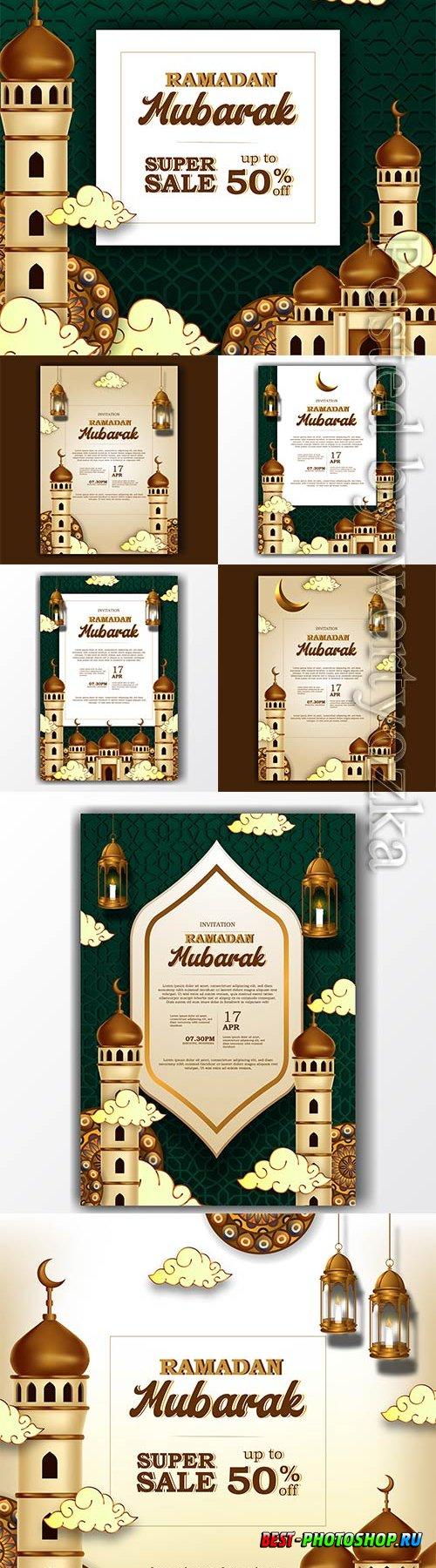 Ramadan mubarak invitation poster