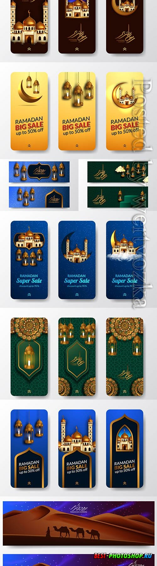 Ramadan kareem decoration with golden luxury mosque for greeting card template