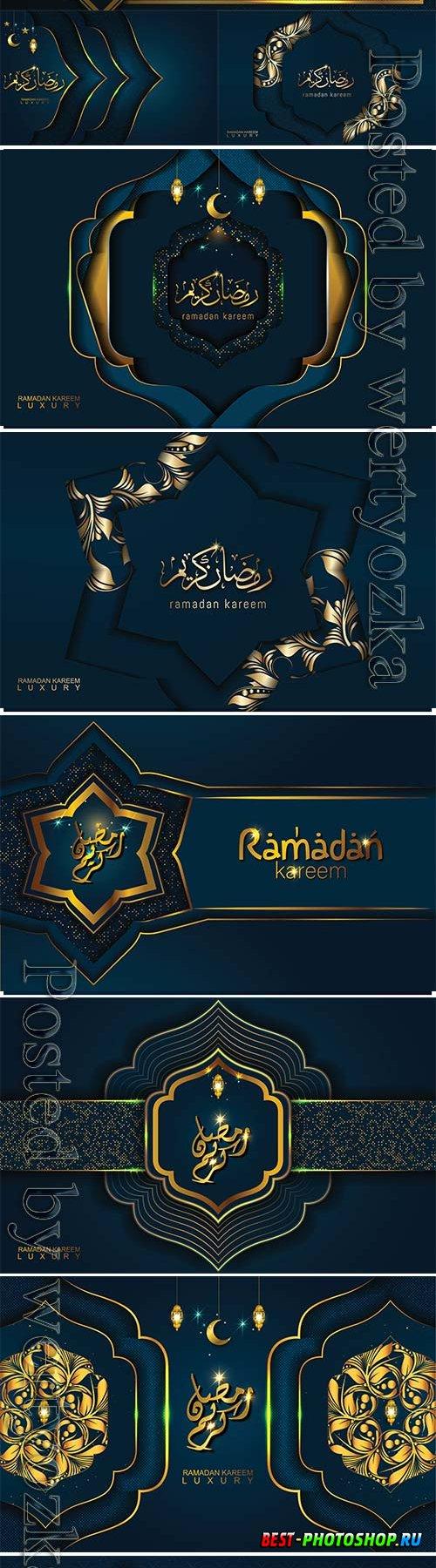 Ramadan Kareem in luxury style with arabic calligraphy