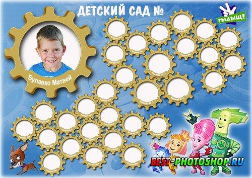 Рамка виньетка для детского сада - Фиксики