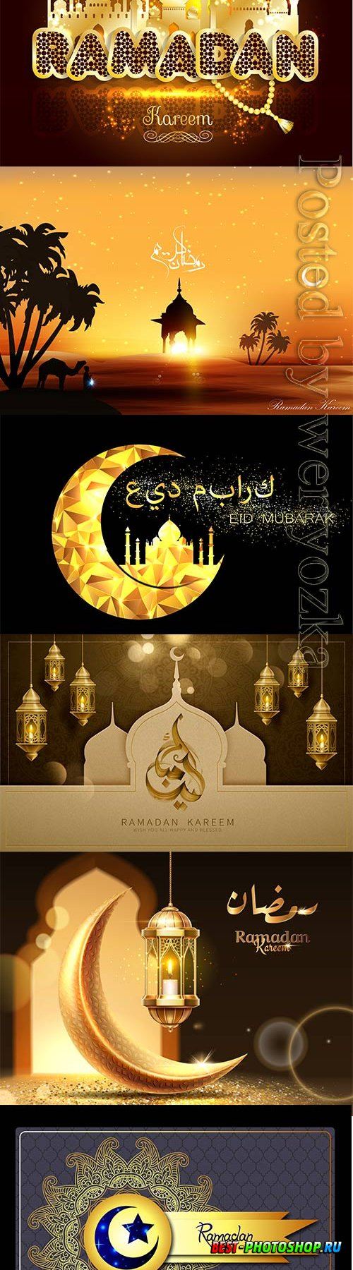Ramadan kareem, eid mubarak vector illustration