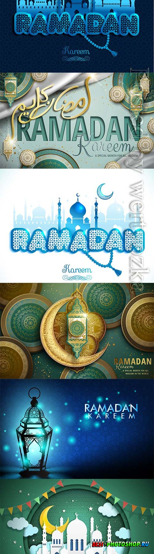 Ramadan kareem colorr vector illustration
