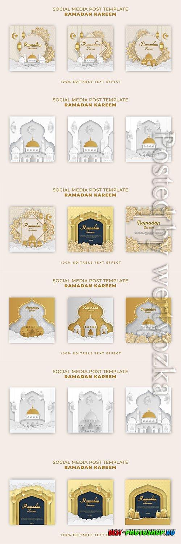 Ramadan kareem islamic banner with gold white paper cut style