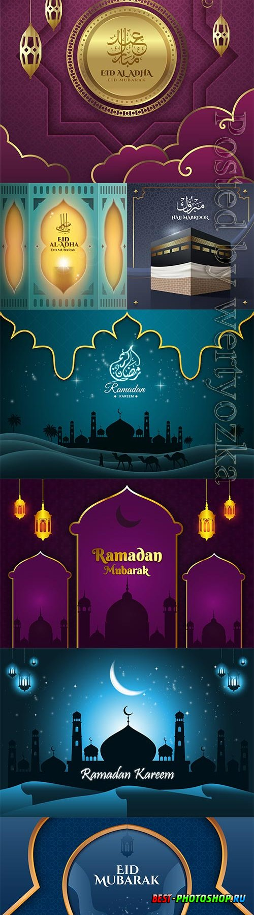 Islamic hajj pilgrimage, Ramadan kareem, eid al adha vector illustration