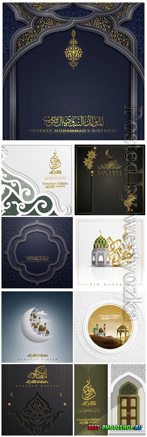 Islamic vector background, Ramadan kareem, Eid mubarak