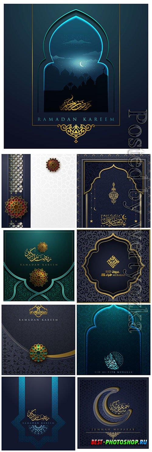 Islamic vector background, Ramadan kareem, Eid mubarak vol 9