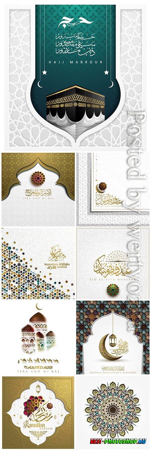 Islamic vector background, Ramadan kareem, Eid mubarak vol 10