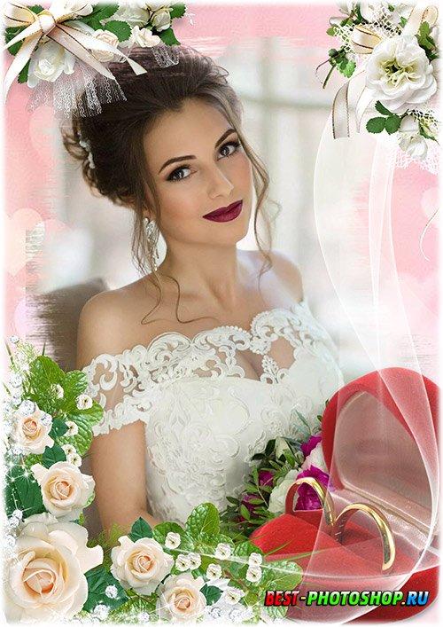 Рамка для свадебной фотографии - Обручальное кольцо