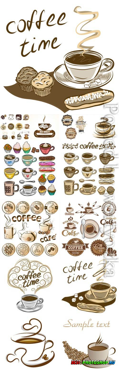 Coffee and cups with coffee in retro style in vector