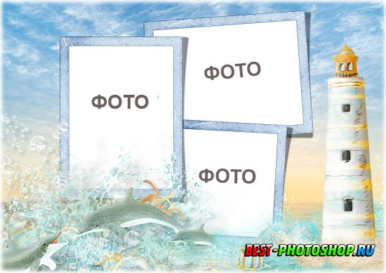 Рамка psd для летней фотографии - Воспоминание о море