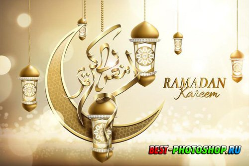 Ramadan kareem vector poster with arabic calligraphy and glossy crescent