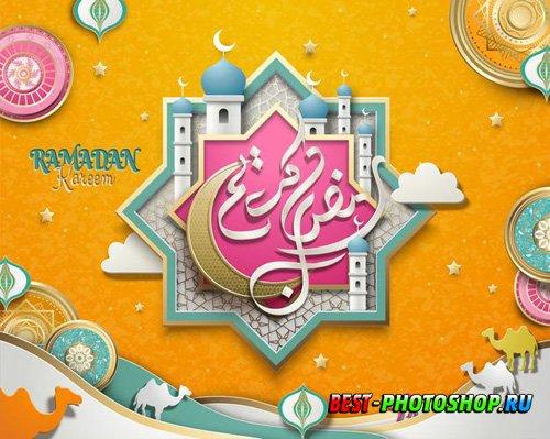 Ramadan kareem poster with arabic calligraphy in vector