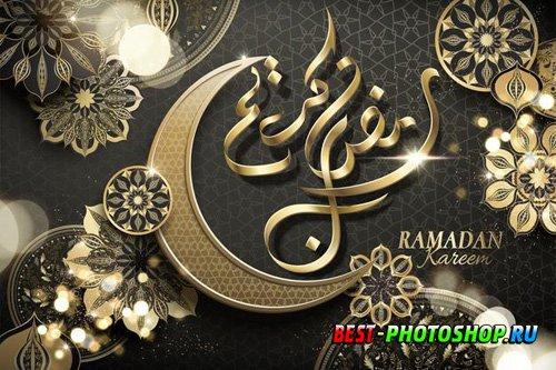 Ramadan kareem card with arabic calligraphy and glossy crescent