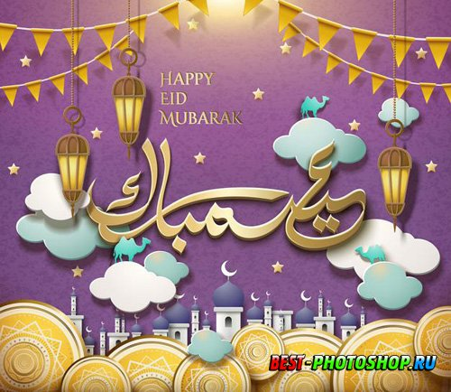 Lovely eid mubarak calligraphy design with mosque and decorative plates