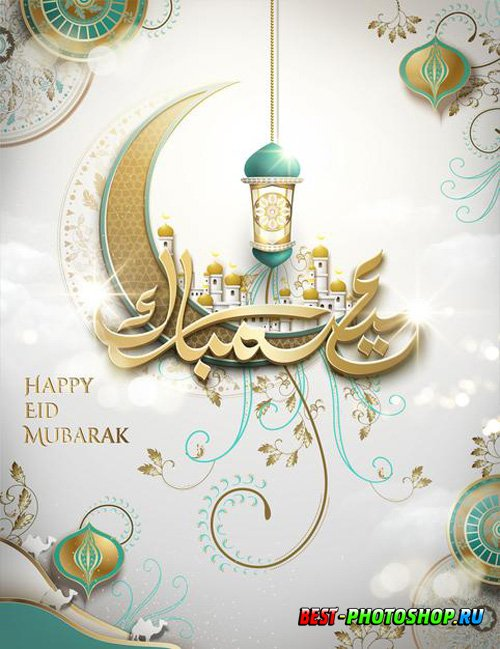 Eid mubarak calligraphy design with golden crescent and fanoos hanging in the air