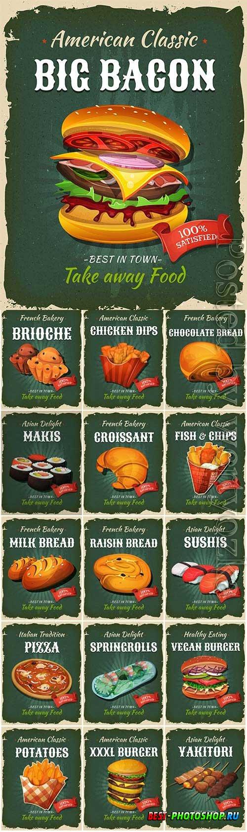 Vintage illustration of fast food in vector