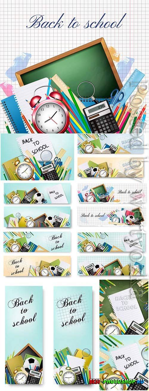 School banners and backgrounds with various subjects in vector