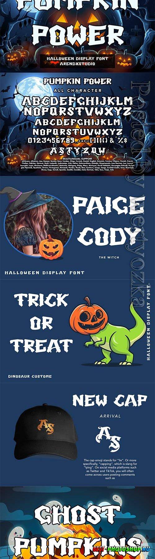 Pumpkin Power - Halloween Display Font